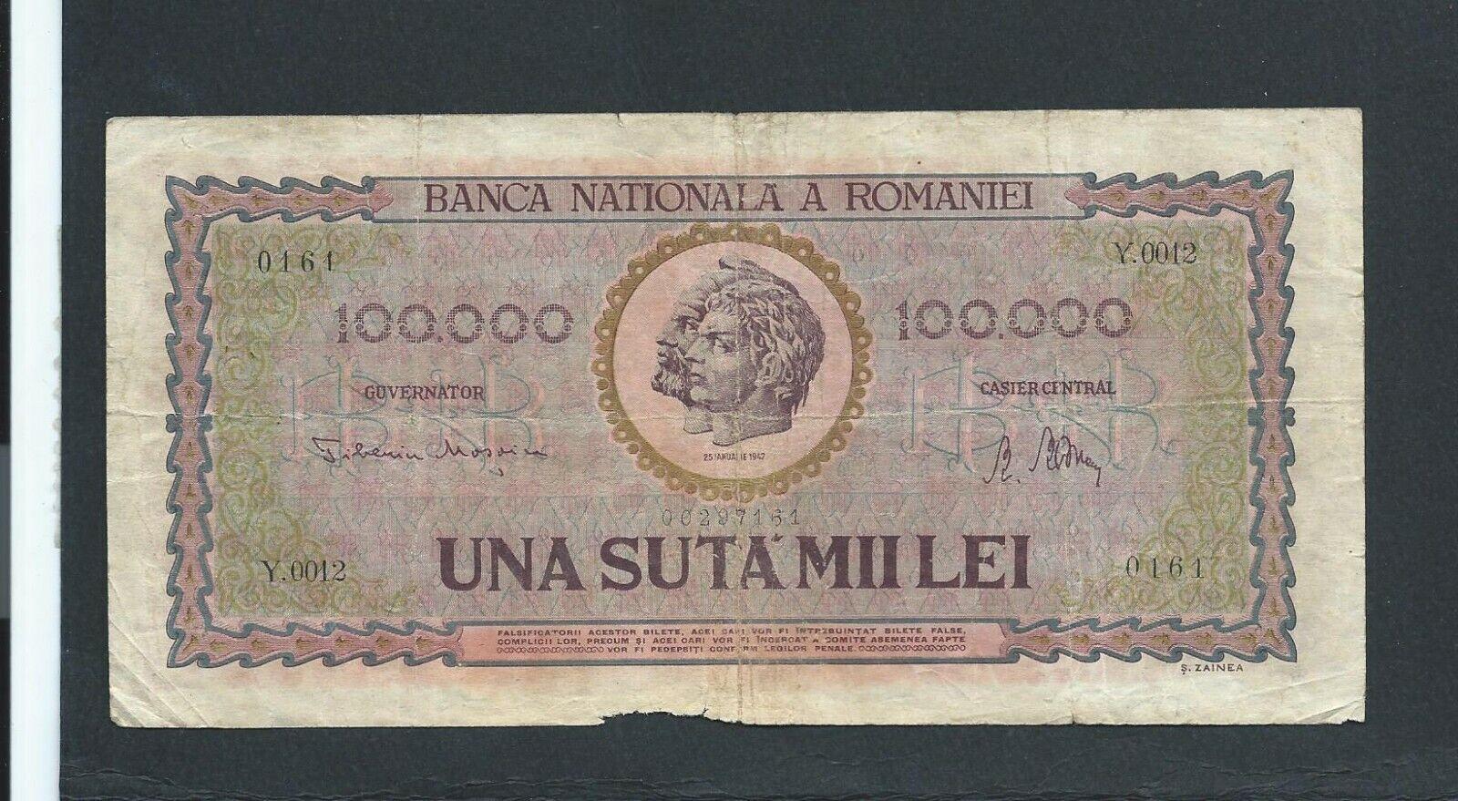 ROMANIA - 1947 - 100000 LEI Banknote P-59a - RARE TYPE Note - NR - $0.99