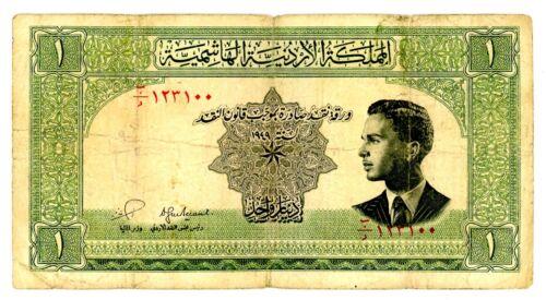 Jordan  ... P-6 ... 1 Dinar ... 1949(1952) ... *F*.