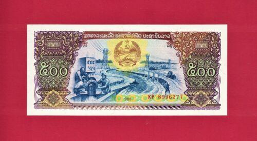 BEAUTIFUL UNC BANKNOTE: 500 Kip LAOS ND (1988-2015) - (Pick-31a) - (150 x 68 mm)