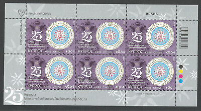 Cyprus Stamps SG 2018 25th Anniversary of the Assembly on Orthodoxy - MINT NEW
