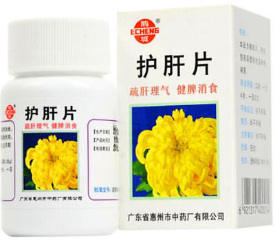 Chronic Hepatitis,Early Hepatic Cirrhosis/Liver-Protecting Tablets/Hu Gan Pian