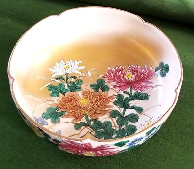 """Vintage 8"""" Asian Oriental Floral Bowl Decorative Dish"""