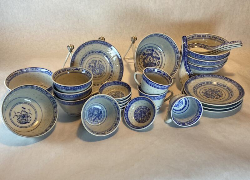 Chinese Rice Eyes Blue White Porcelain - Set of 27