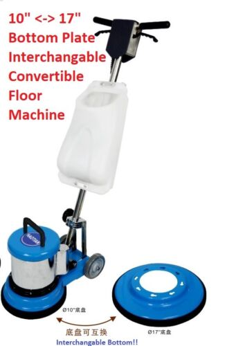 "17"" 10""  Convertible Floor Machine scrubber Carpet Cleaning NEW"