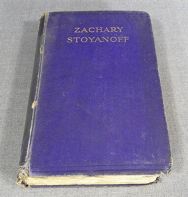LONDON EDWARD ARNOLD ZACHARY STOYANOFF AUTOBIOGRAPHY BOOK BULGARIAN Antiquarian