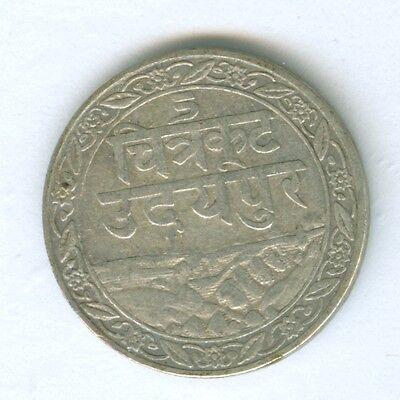 INDIA MEEWAR STATE 1928 1/8 RUPEE--CIRCULATED