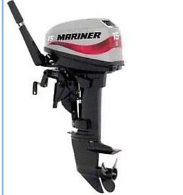 Outboard 8- 15hp required