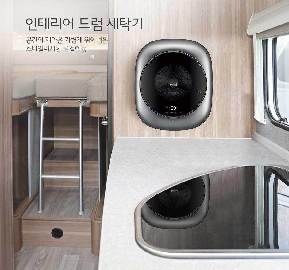 Daewoo DWD-35MCRCR Wall-Mounted Type Mini Drum Washing Machine 220V 60hz