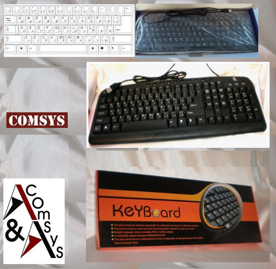 USB PC Tastatur Arabisch Englisch Arabic English Keyboard Standard Layout OVP