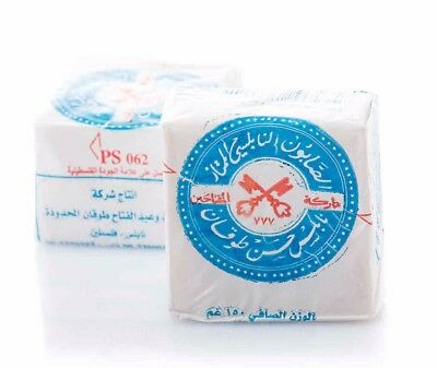 Organic Olive Oil Soap - Palestine Traditional Pure Olive Oil Bar Soap Organic Bar Soap,NABLUS BAR SOAP