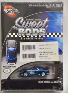 Super Rare Hot Wheels Japanese Sweet Rods Nissan Skyline R32