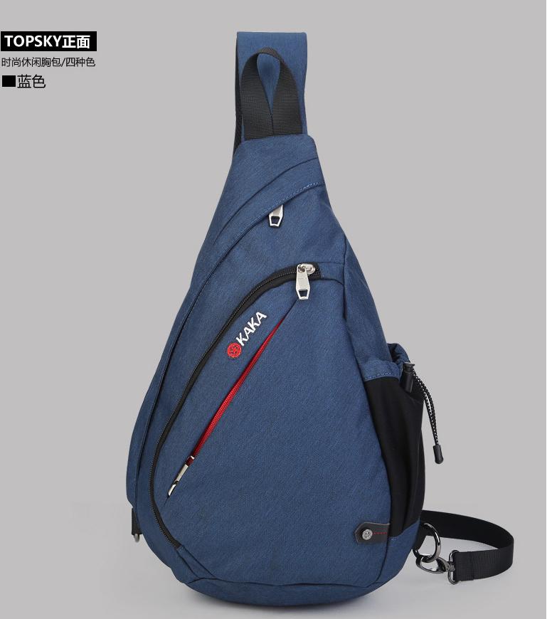 44b6da322 Details about PJ Canvas Sling Bag Travel Shoulder Backpack Chest Crossbody  Daypack for men