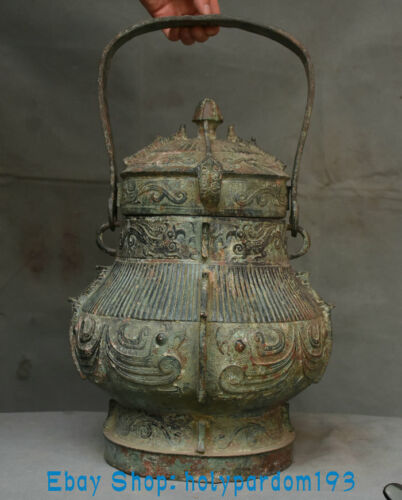 """18"""" Antique China Bronze Ware Dynasty Beast Face Portable Wine Vessel Bottle"""