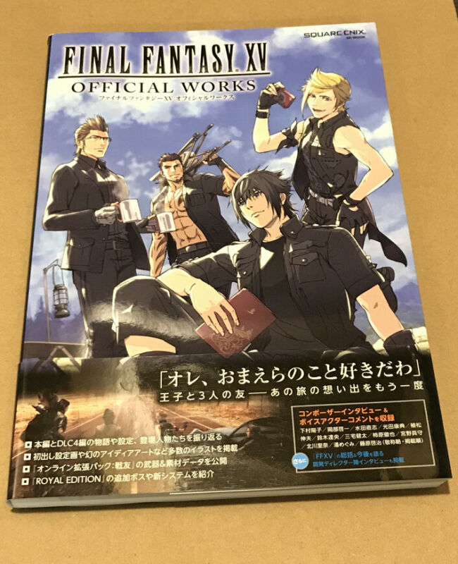 Final Fantasy XV Official Works Japan