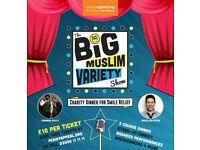 The Big Muslim Variety Show (Sheffield)