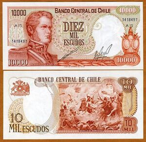Chile, 10000 (10,000) Pesos, ND, P-148 UNC