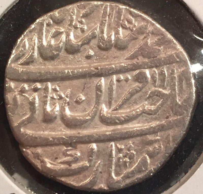 Muhammad Shah 1732 silver rupee - high grade, from USA
