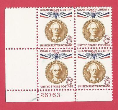US SCOTT #1160 PLATE BLOCK, 1960 8 CNT IGNACY PEDEREWS CHMP COMMEMORATIVE, $1.25