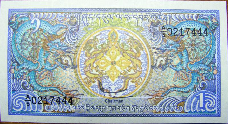 Bhutan 1 Ngultrum 1986 Banknote Bhutanese Rare Scarce Paper Money P#12 UNC