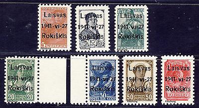 """Litauen """" Rakischki """" Freimarken  1941 Mi# 1-7  (*) REPRINT Fälschung"""
