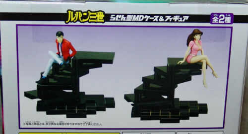 NEW SEALED Banpresto LUPIN the 3rd SPIRAL TYPE MD CASE & FIGURE COMPLETE 2pc set