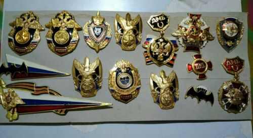 lot 15 badge army Russia military original medal orden