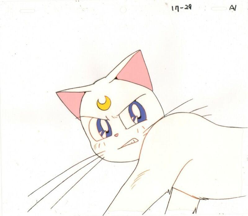 Anime Cel Sailor Moon #1265