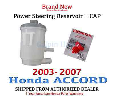 Genuine OEM Honda Accord Power Steering Pump Reservoir + CAP  2003 - 2007 2003 Honda Accord Power Steering Pump