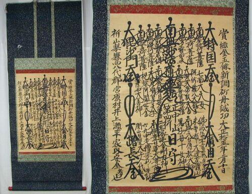 Hanging Scroll #148 Japanese Antique Buddhist Nichiren Mandala Gohonzon Japan