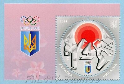"""2021 Ukraine, """" XXXII - summer olympic games in Tokyo"""". Stamp MNH with margins."""