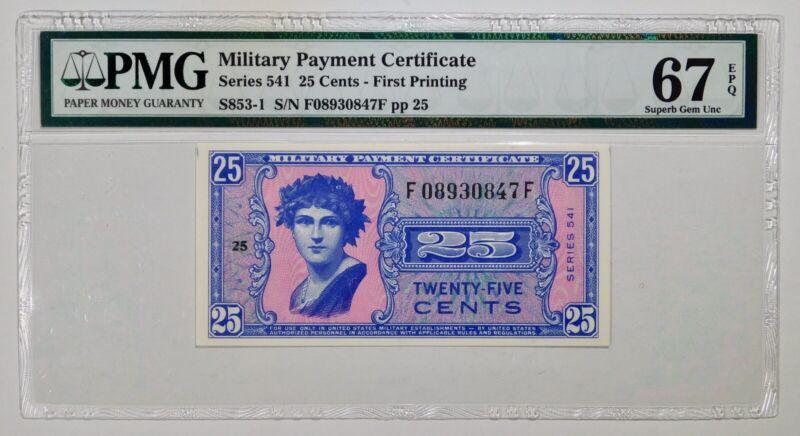 Series 541 25 Cents Military Payment Certificate PMG Superb Gem Unc 67 EPQ