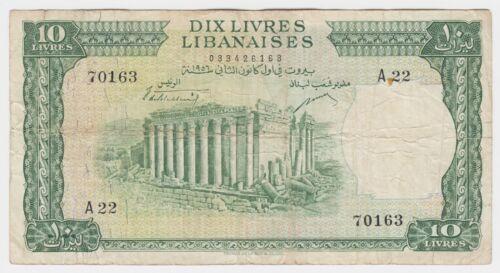 Lebanon Liban Banknote 10 Livres 1956 P57 F+ Chamoun Olive Tree Rare Currency