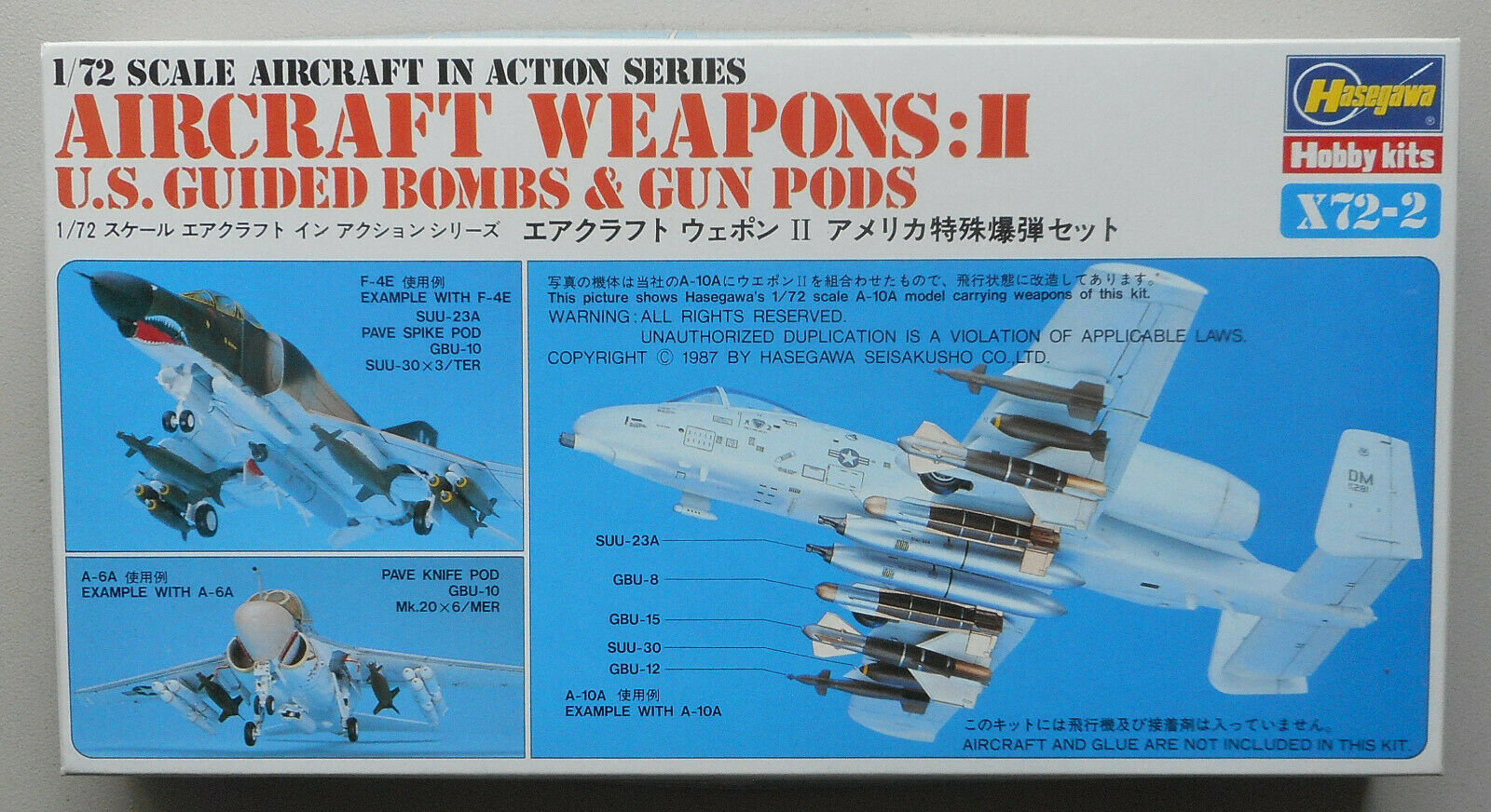 HASAGAWA 35002 1/72 U.S. Aircraft Weapons II