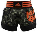 Adidas Kickboxing Short - Camo - XL