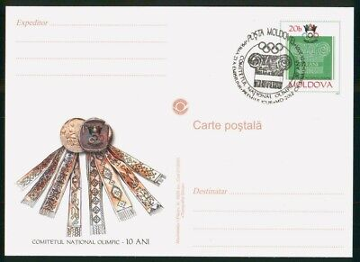 MayfairStamps Moldova 2012 National Olympic Committee Olympics Stationery Card w
