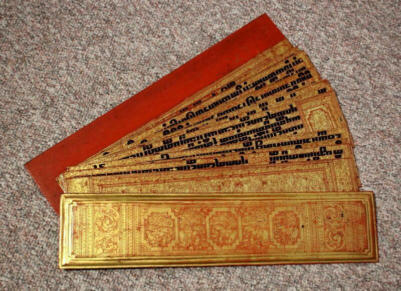 FINE ANTIQUE 19TH CENTURY BURMESE KAMMAVACA BUDDHIST MANUSCRIPT