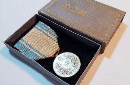 1895 Japanese HEIAN SHRINE 1100 YEAR MEDAL Japan MEIJI Badge KYOTO Pre WW2 WW1