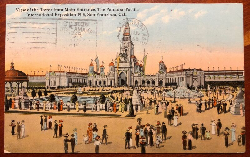 View of the Tower from Main Entrance PPIE 1915 San Francisco California litho