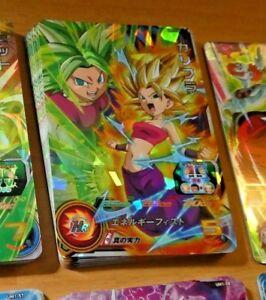DRAGON BALL Z DBZ DBS HEROES CARD PRISM HOLO CARTE SH3-CP6 CP MADE IN JAPAN MINT