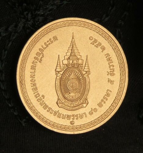 2007 King Bhumibol Adulyadej Rama 9 IX 80th Birthday Medal Coin Thai On Throne