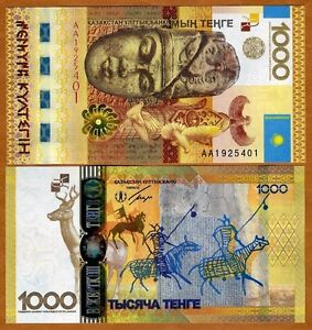 Kazakhstan, 1000 Tenge, 2013, Pick 42, AA-Prefix, UNC > Commemorative