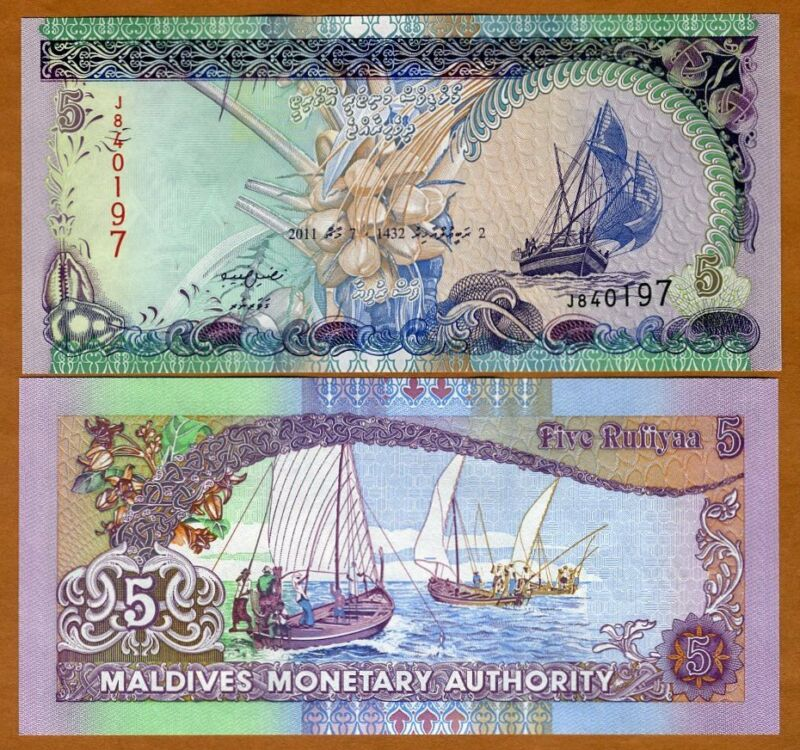 Maldives, 5 Rufiyaa, 2011, Pick 18 (18d), UNC > Sailboats