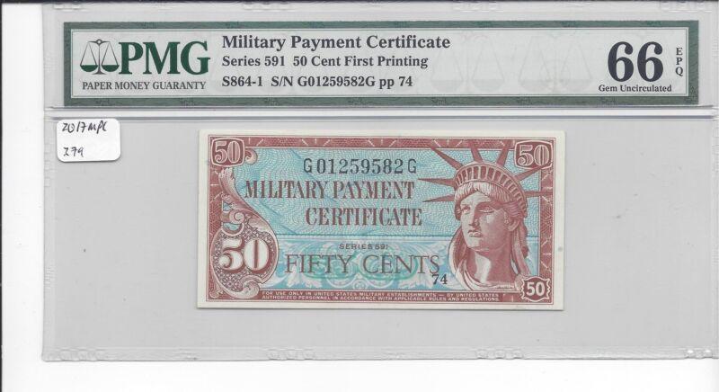 MPC Series 591  50 Cents   PMG 66EPQ   GEM  UNC