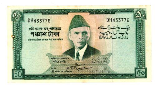 Pakistan  ... P-17 ... 50 Rupees ... ND(1964) ... (~)*UNC*