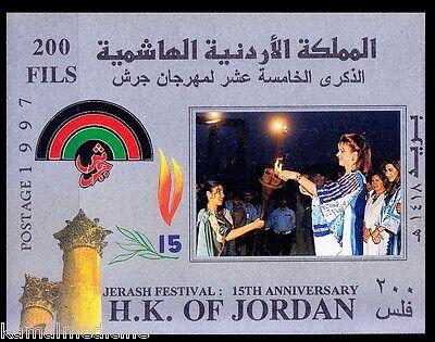 Jerash Festival  Jordan 1997 Mnh Ss