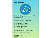 Quran and Tajweed ☆ Islamic Studies ☆ Arabic Language - Qualified Tutors / Teachers available