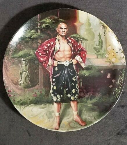 Yul Brenner  The King and I   Collector Plate - Vintage 1985 KNOWLES MrSTUFF B8