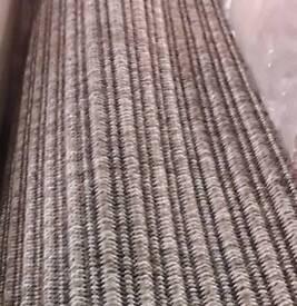 "Small carpet hardwearing new 11ft 10"" x 4ft 5"""
