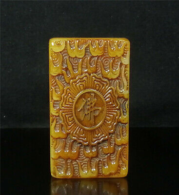"""3.15/"""" Collect Chinese natural Shoushan Stone Hand-carved Word seal signet stamp"""