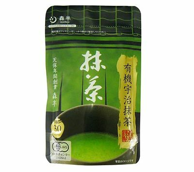 Kyoto Uji Macha organic green tea powder Japanese Tradition Delicious
